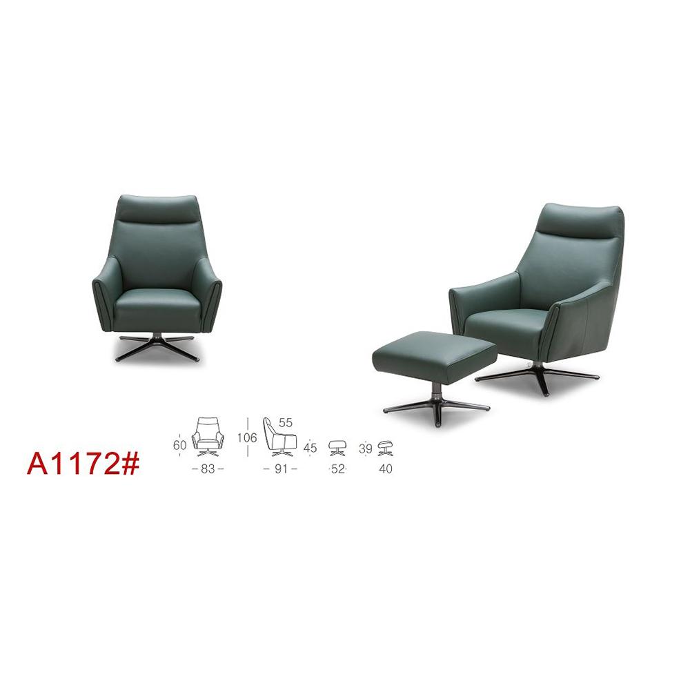 A1172 (1)-chair