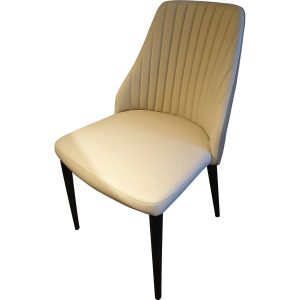 B608 Dining Chair