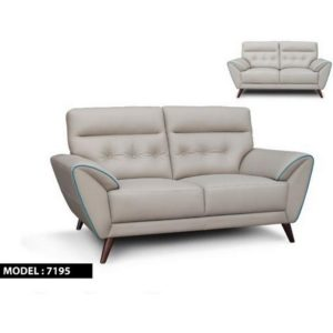 7195 Leather Sofa